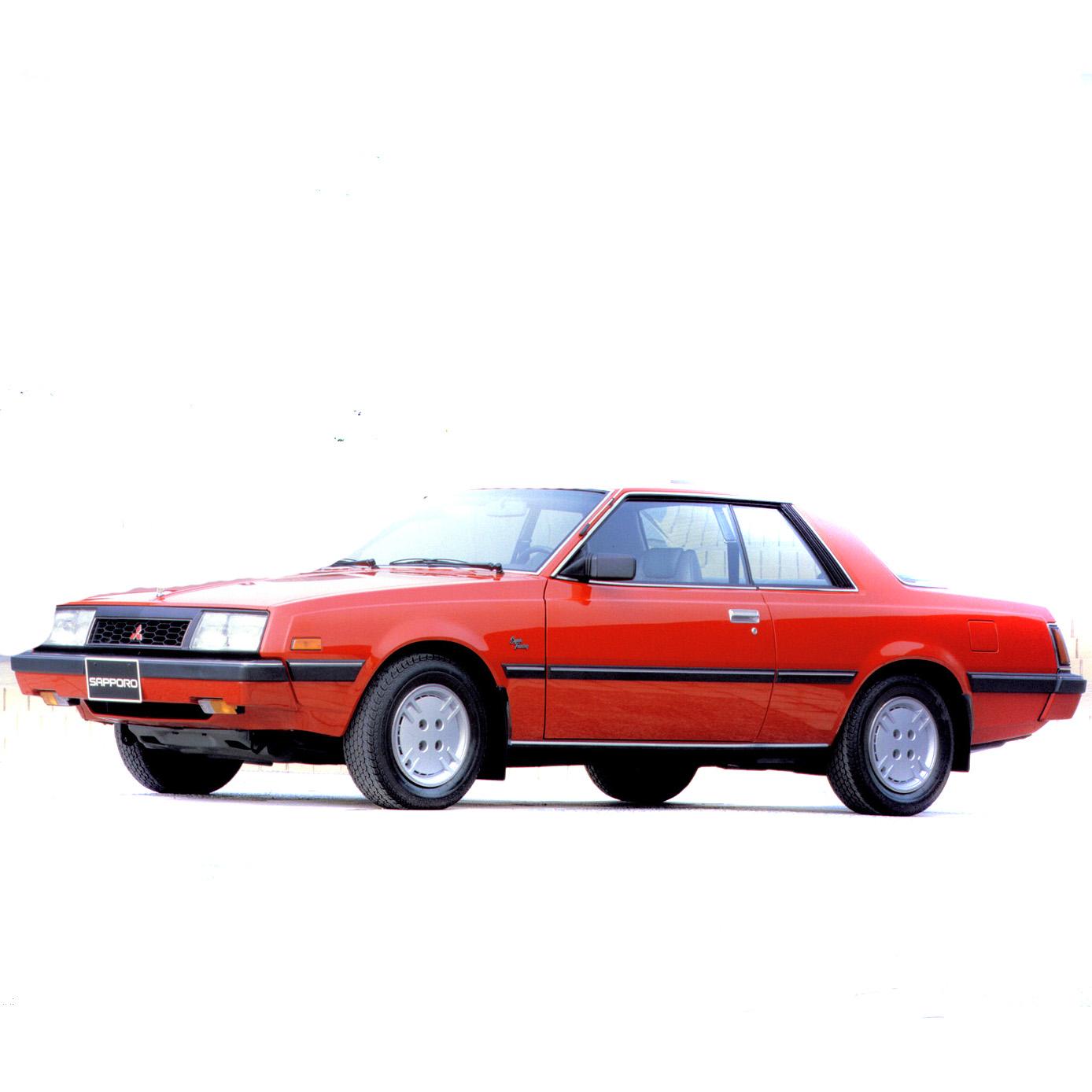 Mitsubishi Sapporo 1975-1987